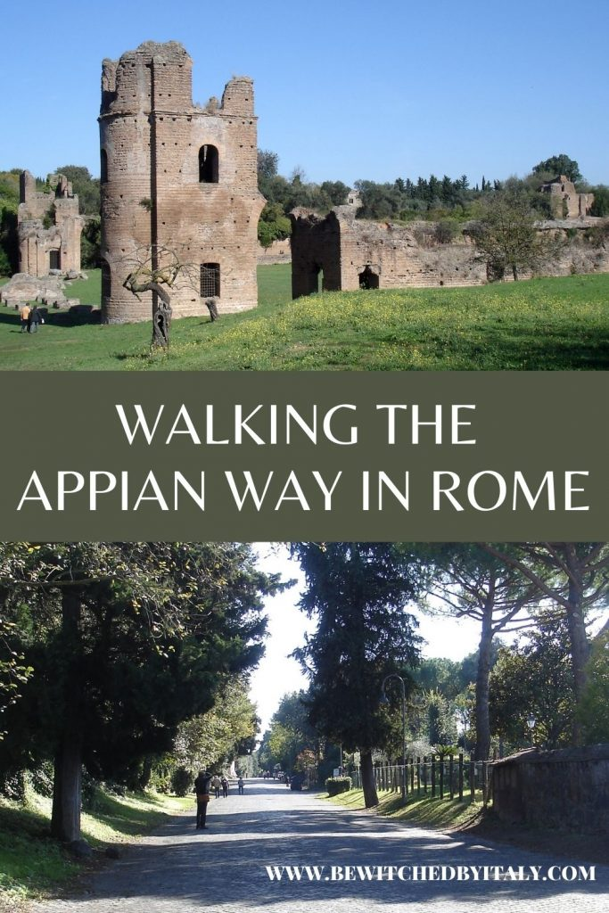 Roman ruins and a tree lined road